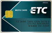 MUFG ゴールド etcカード