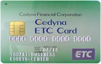 セディナカード etcカード