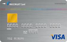 jcb eit本体カード