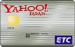 Yahoo!Japan etcカード