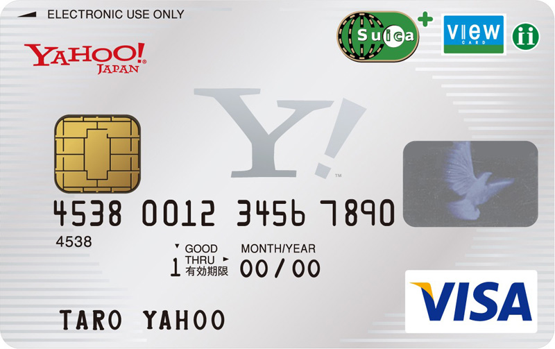 Yahoo! JAPAN Suicaカード