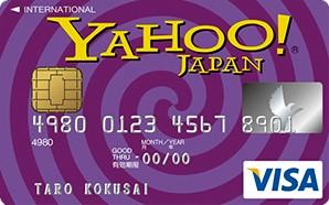 Yahoo! JAPAN VISAカード