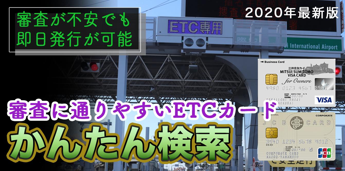 etc_sinsa_01